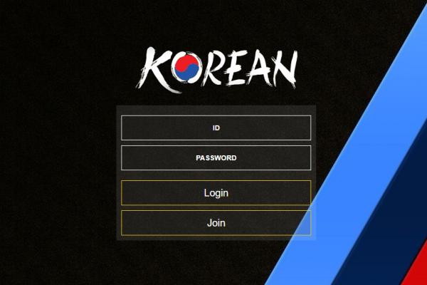 먹튀확정 먹튀사이트 ( 코리안 KOREAN )