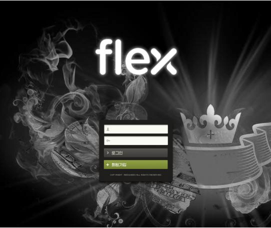 사설토토 플렉스 (FLEX)